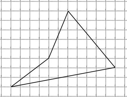 определи площадь фигуры 1
